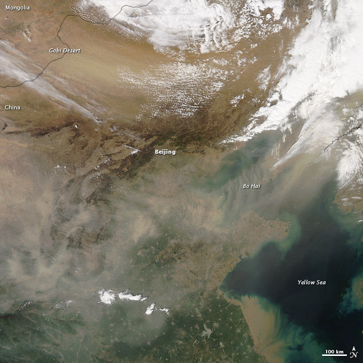 "Fig. 1.0 ""Arid region of the Gobi Desert emits dust plumes blowing out over large swaths of Eastern China on 27 April 2012, and far-reaching towards Northeastern Japan. Image Courtesy: NASA EO."""